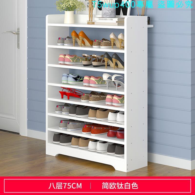 【勁爆價16A】簡易家用經濟型省空間鞋柜鞋架收納架組裝防塵實木鞋架子多層鞋架