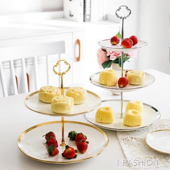 歐式創意陶瓷三層蛋糕點心架家用客廳水果糖干果盤婚禮生日甜品臺YTL