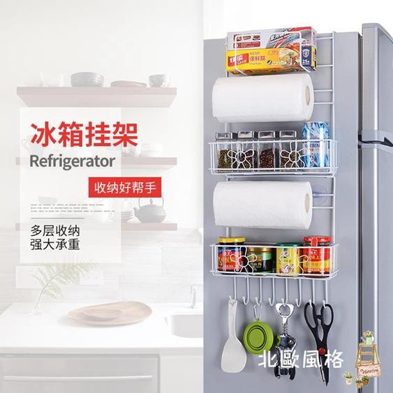 冰箱掛架側壁掛架廚房置物架掛件調味瓶調料架隔層架儲物架收納架 夏洛特居家名品