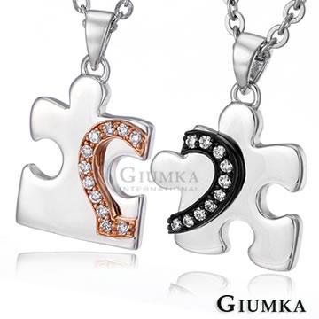 【GIUMKA】真心相對拼圖正白K情人對鍊 MN1102