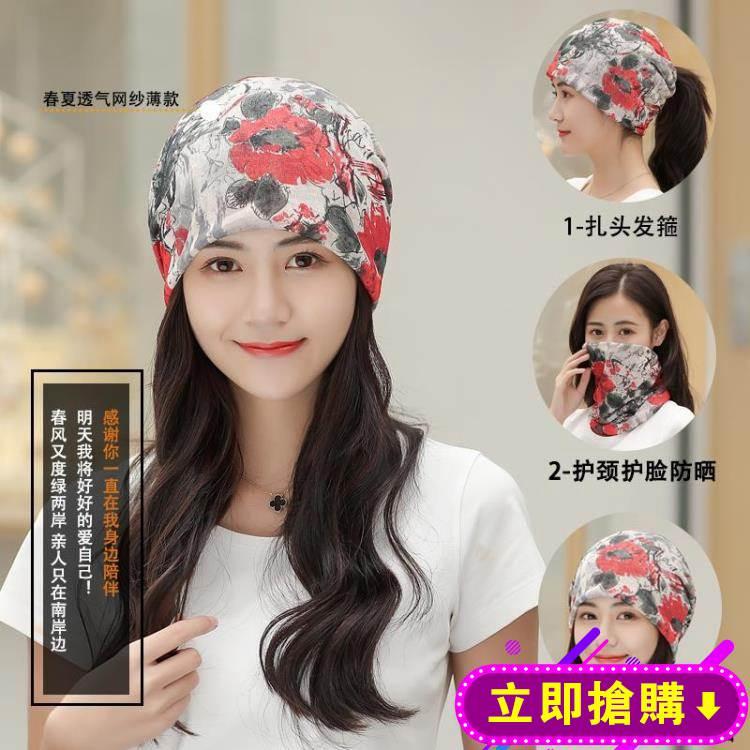 帽子女式春夏季薄款套頭帽透氣光頭帽堆堆帽月子帽包頭巾時尚 618購物節