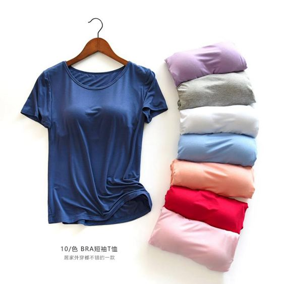 帶BRA的短袖T恤 夏天一件 方便 女士帶胸墊居家服T
