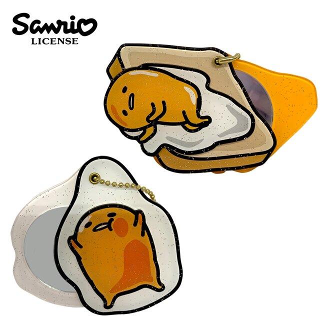 【日本正版】蛋黃哥 隨身化妝鏡 鏡子 隨身鏡 補妝鏡 化妝鏡 吊飾 gudetama 三麗鷗 Sanrio