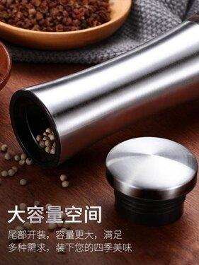 研磨器不銹鋼胡椒研磨器現磨黑胡椒花椒粉廚房手動研磨瓶 莎瓦迪卡