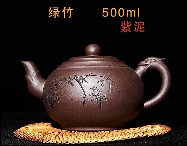 手工紫砂壺泡茶壺茶具原礦紫泥清水泥大容量禮品 亞斯藍