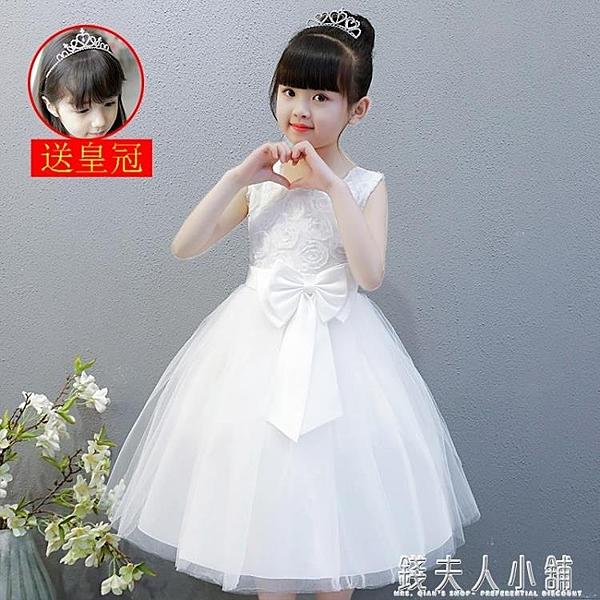 女童洋裝夏裝新款小女孩洋氣兒童禮服公主裙蓬蓬紗白色裙子「錢夫人小鋪」