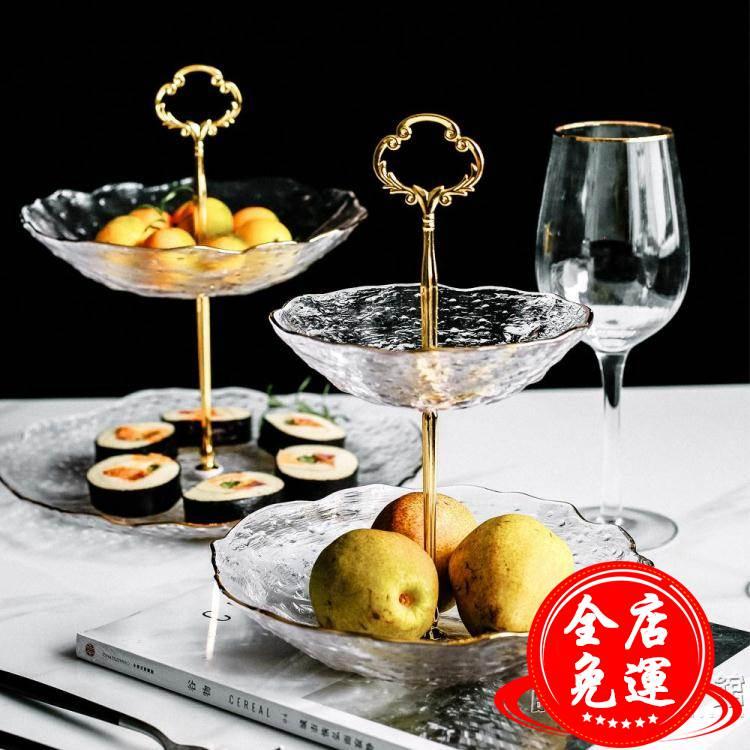 ins雙層網紅 水果盤糖果盤創意個性時尚現代客廳下午茶點心架歐式 免運