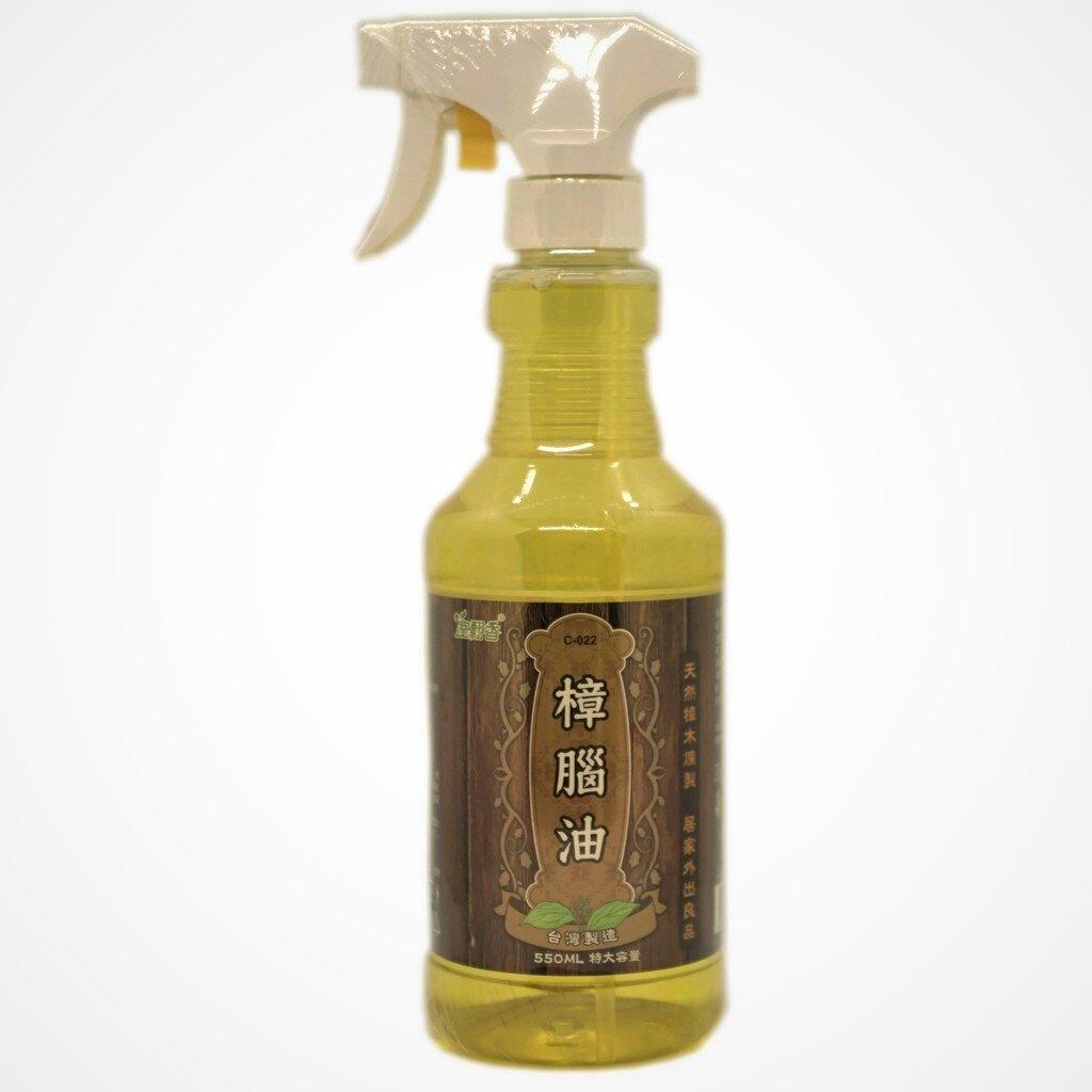 樟腦油550ml超值 家庭號/香茅油550ml超值 家庭號