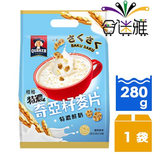 桂格奇亞籽麥片-特濃鮮奶風味(10入/袋)*1袋   -02