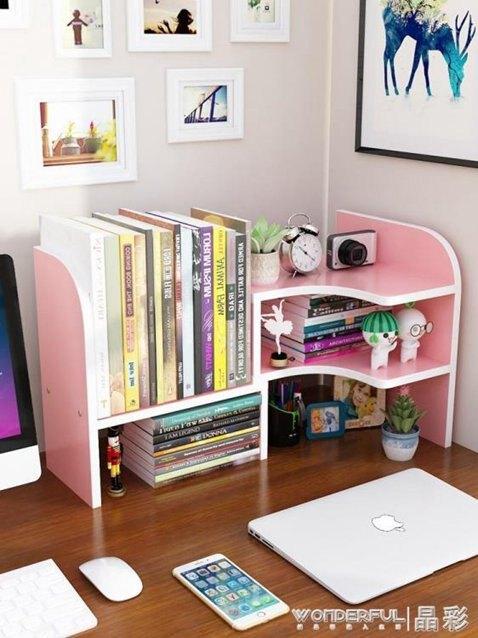 書桌置物架簡易書桌上學生書架兒童小型置物架家用桌面書柜辦公室收納整理架  秋冬新品特惠
