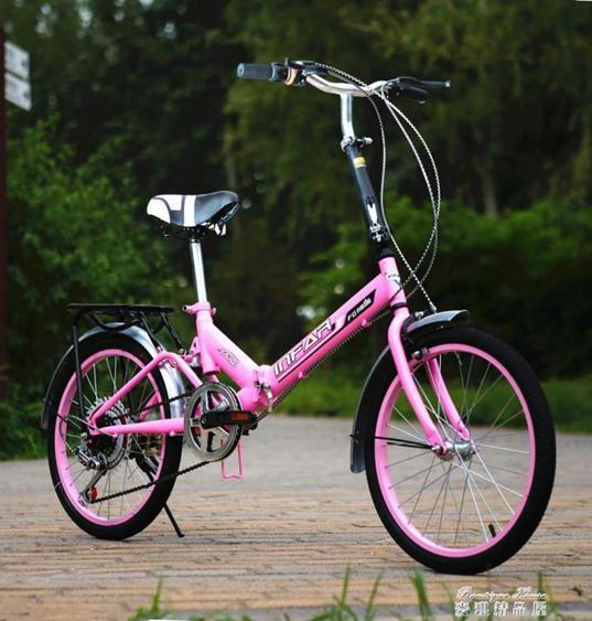 20寸炫彩變速單速折疊自行車單車減震成人男女式學生車