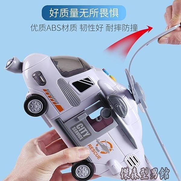 兒童玩具飛機超大慣性仿真直升飛機男孩寶寶3歲音樂玩具車模型 【618購物節】