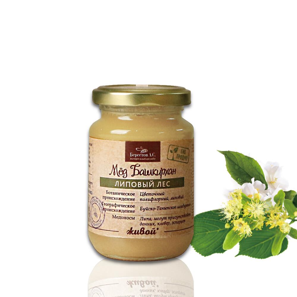 berestoff天然能量椴樹生蜂蜜240g 效期至2021.10.02