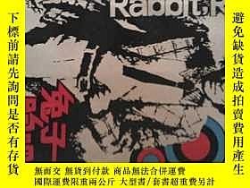 二手書博民逛書店罕見《兔子跑吧》Y147690 約翰 厄普代克(美) 重慶出版社
