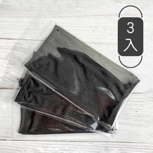 台灣製 竹炭纖維抗菌口罩套3入組