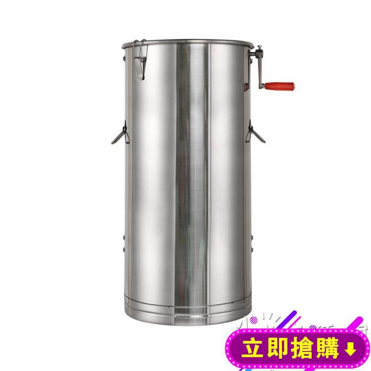 不銹鋼搖蜜機小型304不銹鋼自動搖糖機打糖機蜂蜜分離機養蜂工具 下殺優惠