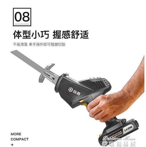 電鋸 電動往復鋸充電式鋰電馬刀鋸家用小型戶外手持鋸子大功率伐木電鋸YYJ 麥琪精品屋
