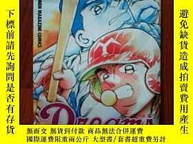 二手書博民逛書店日本日文原版漫畫書罕見ドリ一ムス さくらももこ著 講談社 200