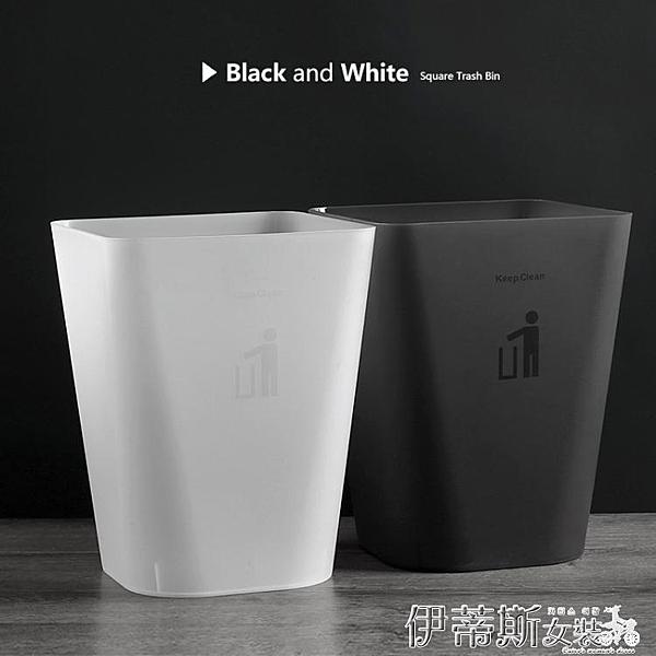 垃圾桶北歐垃圾桶家用客廳創意廚房臥室衛生間分類廁所辦公室大號拉圾筒 伊蒂斯 交換禮物 LX