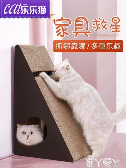 貓抓板磨爪器立式抓柱瓦楞紙窩耐磨防抓沙發貓玩具貓咪用品貓爪板LX