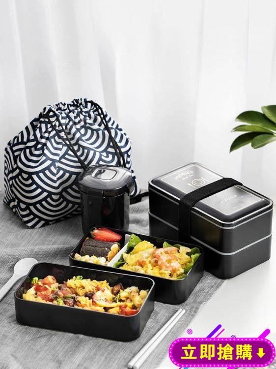 上班族飯盒雙層日式帶飯的微波爐便當輕便簡約保溫分格可加熱餐盒 可然精品