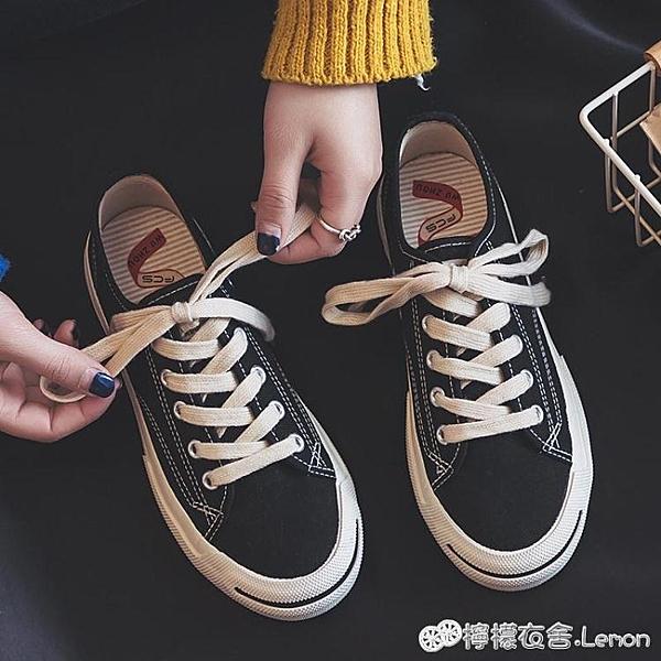 小白鞋 年流行鞋子女新款學生百搭ulzzang低筒帆布鞋韓版ins潮板鞋女
