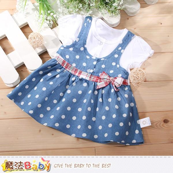女童裝 女寶寶小洋裝 連身裙 魔法Baby~k50543