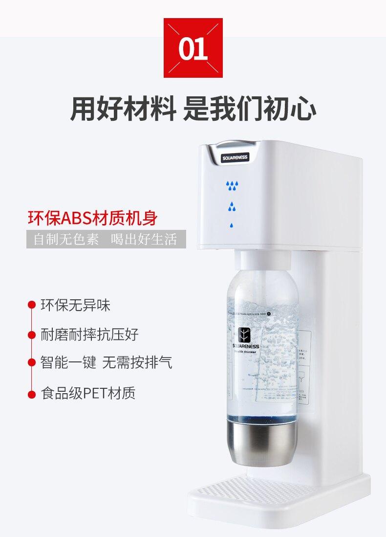 氣泡水機(1氣泡水機+1支帶氣氣瓶+2支水瓶) 汽水機 可樂 氣罐 氣瓶 「自己有喝才推薦」