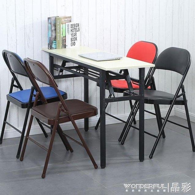 折疊椅折疊椅子家用餐椅靠背椅辦公椅會議椅培訓椅電腦椅宿舍椅折疊凳子LX  秋冬新品特惠