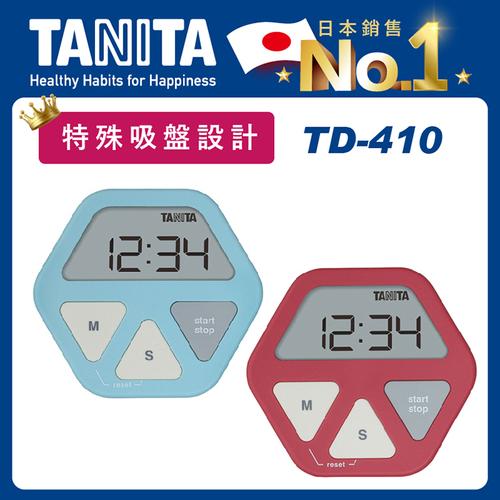 TANITA 特殊吸盤設計電子計時器TD-410