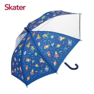 【日本Skate】兒童雨傘-太空宇宙