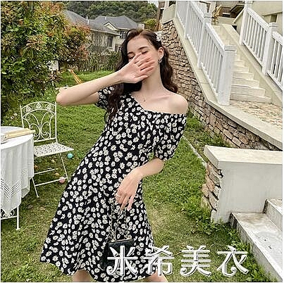 MG小象小雛菊洋裝女夏季新款短袖方領法式收腰碎花吊帶裙子「米希美衣」
