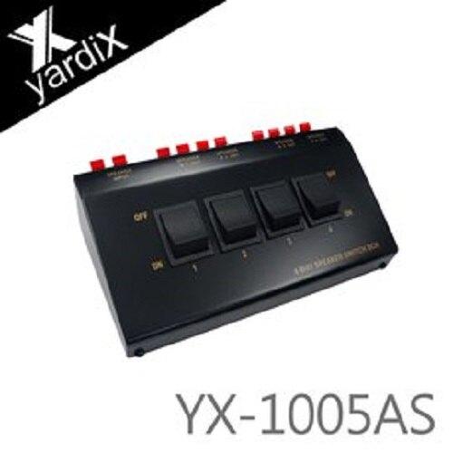 一機自由切換!【yardiX YX-1005AS 四音路音響系統喇叭同步分配切換器(獨立開關)】【風雅小舖】