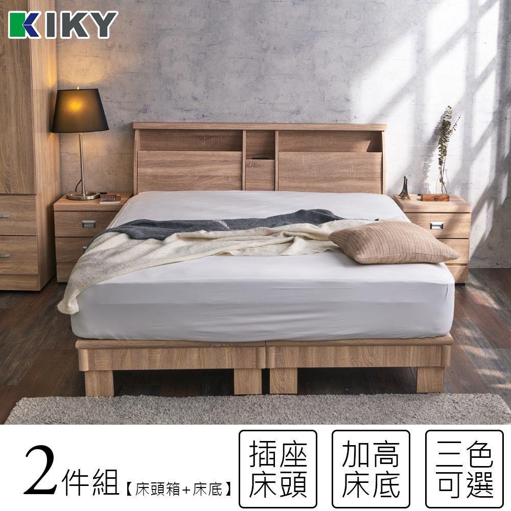 【KIKY】甄嬛可充電二件床組 雙人加大6尺(床頭箱+高腳六分床底)