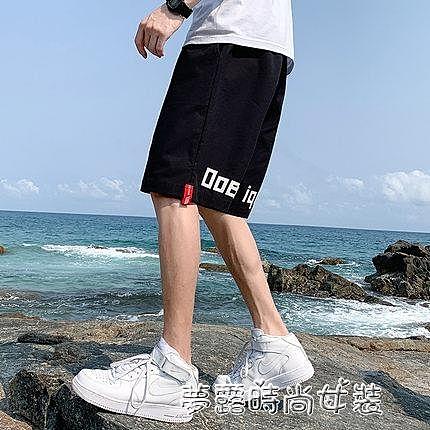 短褲男夏季休閒潮牌潮流寬鬆大褲衩五分冰絲沙灘褲運動七分中褲子