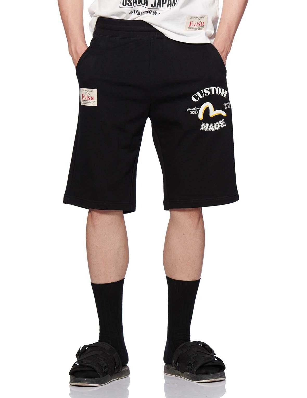 Seagull and Logo Printed Sweat Shorts