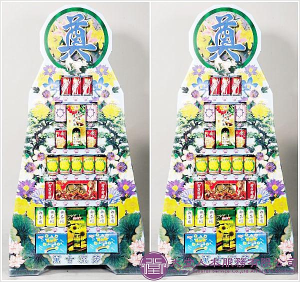 【大堂人本】JY22- 七層綜合食品、飲料罐頭塔(2入)