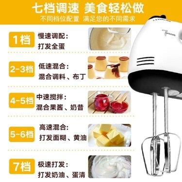 打蛋器 打蛋器電動家用迷你小型自動打發奶油器烘焙蛋糕打蛋機手持攪拌器 莎瓦迪卡