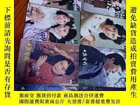 二手書博民逛書店罕見《大衆電影》1982年1.2.3.4.5.6.7.8.9.1