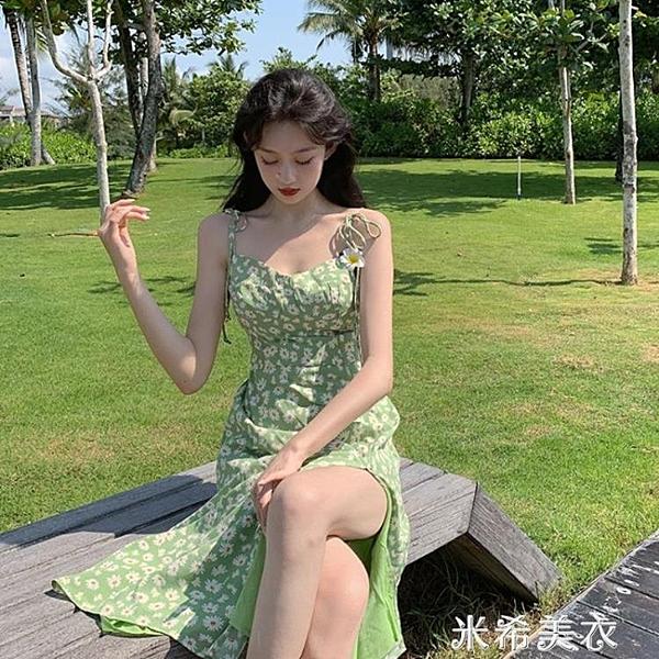心機開叉小雛菊洋裝女夏裝新款法式收腰中長款A字吊帶裙「米希美衣」