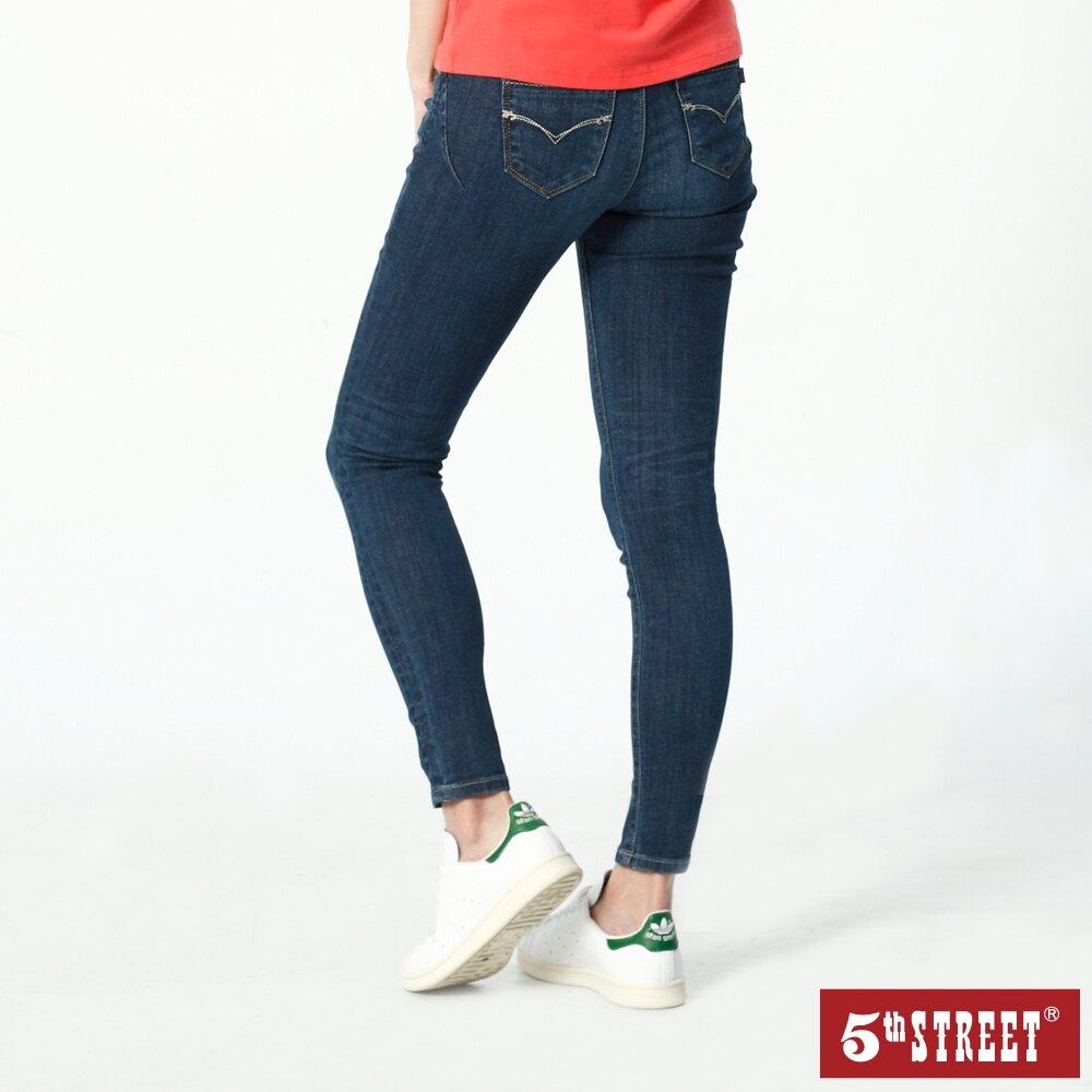 領券滿1,200再折120 | 【5th STREET】女歐美休閒風窄直筒褲-中古藍