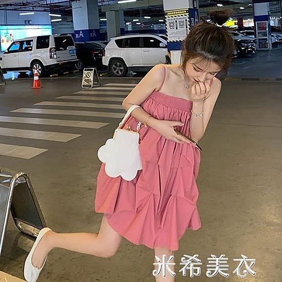 一字肩吊帶洋裝夏女中裙粉色學生甜美露肩性感小清新氣質蓬蓬裙「米希美衣」