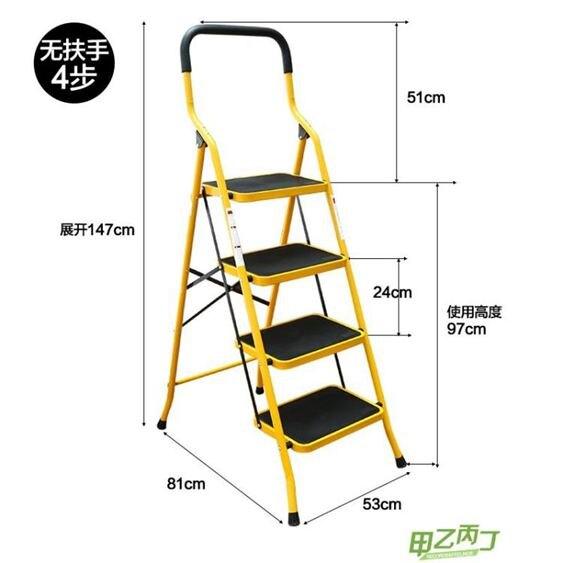 梯子 家用折疊人字梯室內五步梯子樓梯寬踏板加厚小鐵梯子爬梯扶手梯