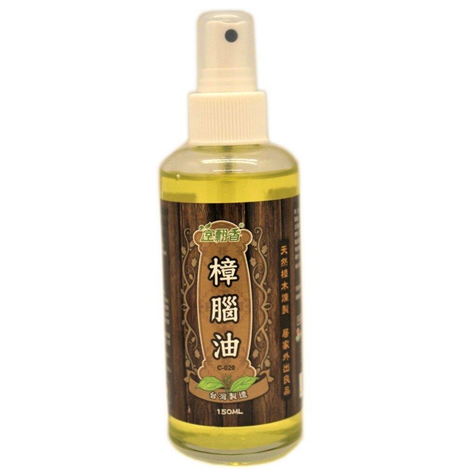 室飄香C-021香茅油/樟腦油(按噴瓶)150ml