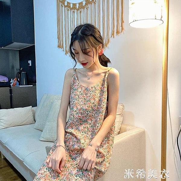 梁子晨法式復古油畫感碎花吊帶洋裝女夏洋氣顯瘦氣質內搭長裙子「米希美衣」