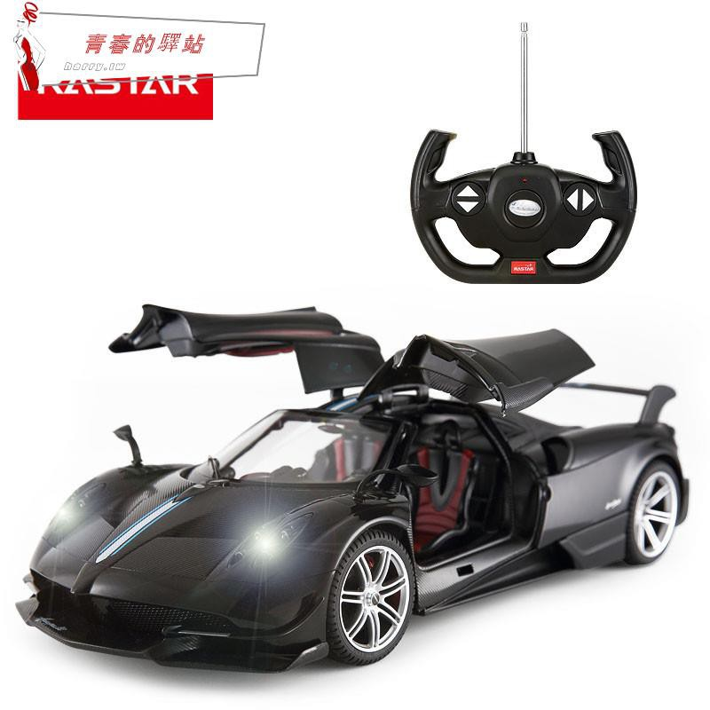 星輝遙控車帕加尼充電動遙控汽車漂移賽車可開門跑車兒童玩具車模