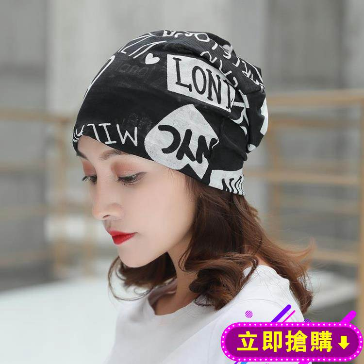 帽子女春夏季涼感冰絲堆堆帽優雅光頭帽女薄紗透氣孕婦月子帽 618購物節