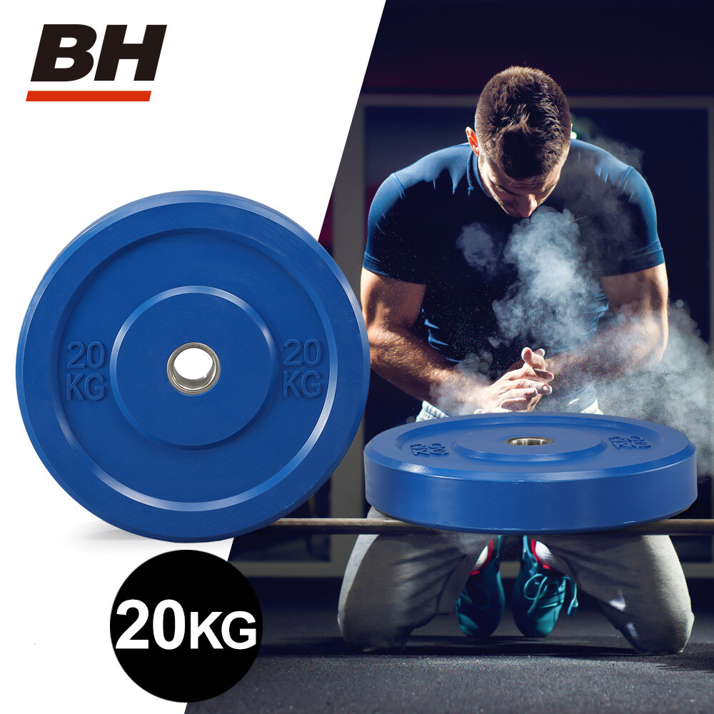 bhor20-20kg奧林匹克舉重槓片-兩入組