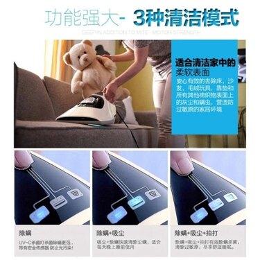 除螨儀 除螨儀FC6233家用小型床上吸塵器紫外線除螨機除螨蟲 莎瓦迪卡