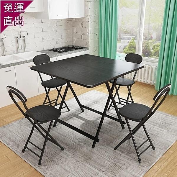 折疊桌 桌子折疊餐桌家用小方桌吃飯桌便攜式擺攤桌戶外折疊桌椅簡易小桌 免運快速出貨